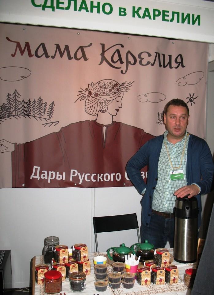 В числе награжденных - Ольга Свирид