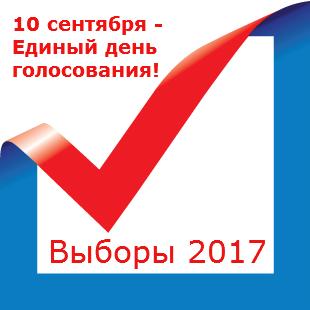 20170906-174938