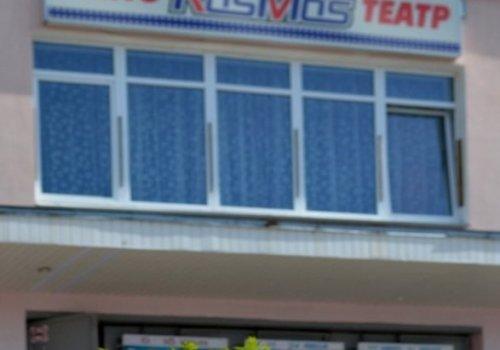 Отремонтируют фасад